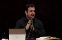 سخنرانی استاد رائفی پور - ظرفیت های تمدن سازی عاشورا - جلسه 16 - تهران - 1398.06.11