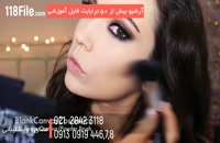 آموزش ترفندهای آرایش صورت برای تولد