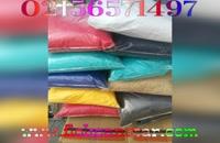 دستگاه مخمل پاش/دستگاه ابکاری فانتاکروم02156571497
