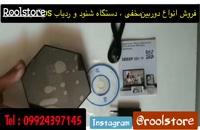 ساعت رومیزی دوربین دار دوربین مخفی اتاق خواب 09924397145