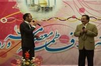 کل کل حسن ریوندی و حاجی لو در یک دبیرستان دخترانه  - طنز