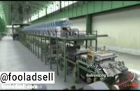 ویدیو تولید ورق گالوانیزه