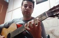 آموزش موسیقی عاشقانه و آرامش بخش توسط استاد امیر کریمی