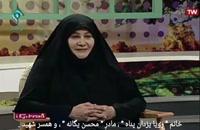 """آهنگ """" یه هفته به عید """" ، به همراه مصاحبه با مادر محسن یگانه."""