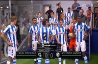 فول مچ بازی رئال سوسیداد - اتلتلکو مادرید (نیمه دوم)؛ لالیگا اسپانیا