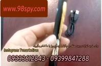 خودکار دوربیندار فول اچ دی با کیفیت بالا 09333612843