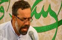 مولودی خوانی حاج محمود کریمی ، به مناسبت ولادت امام حسن (ع)