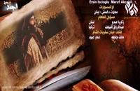 سریال ( امام احمد بن حنبل ) قسمت اول