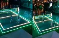 رشتهٔ جدید ورزشی : والیبال در آب .