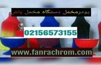 // دستگاه فانتاکروم / کروم پاش و استیل پاش 09356458299