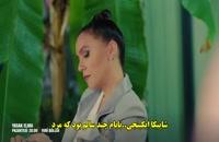 دانلود قسمت 54 سریال ترکی سیب ممنوعه Yasak Elma با زیرنویس فارسی