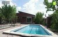 باغ ویلا در شهریار کد 237