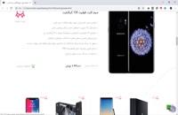 قالب لندینگ پیج HTML اکو | سنترال فایل