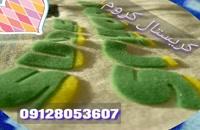 مخمل پاش کریستال کروم/09128053607