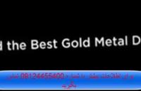 قیمت گنجیاب گرت 09100061387 فروش و تعمیر فلزیاب در تهران