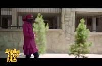دانلود سریال سالهای دور از خانه قسمت دوازدهم - مهین ویدئو