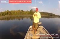 ترفند صید ماهی های بزرگ