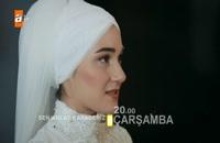 سریال روایت کارادنیز قسمت 60 با زیرنویس فارسی لینک دانلود/ توضیحات