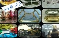 فروش دستگاه مخمل پاش و فانتاکروم در آذربایجان غربی 02156571305