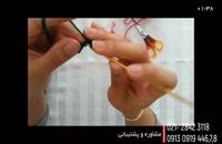 آموزش بافت عروسک