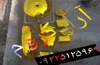 /-/دستگاه آبکاری 02156571305