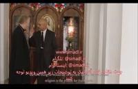 دانلود فیلم آندرانیک(ایرانی)(کامل)| - فیلم آندارنیک (Online) با ترافیک نیم بها