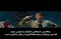 صحنه عجیب بوسیدن بازیگر زن خارجی فیلم ایرانی سمفونی نهم!! (مارین ون هولک)
