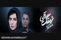 دانلود سریال نهنگ ابی قسمت 14 | نماشا
