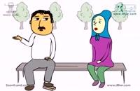 پرویز و پونه, کادو - انیمیشن جدید سوریلند  - خنده بازار