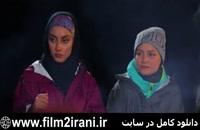 سریال رالی ایرانی 2 قسمت 11|رالی ایرانی 2 قسمت یازدهم|نیم بهاء