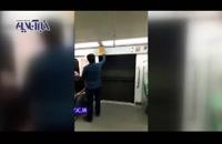 حرکت مترو تهران با در باز!