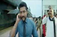 فیلم هندی ( سینگام 3 ) 2017