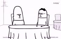 قلی 2 - انیمیشن جدید سوریلند  (خنده بازار)
