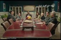 قسمت 11 سریال هیولا (سریال) (کامل) | هیولا قسمت یازدهم | HD