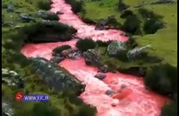 رودخانه ای در کشور پرو که همرنگ خون است