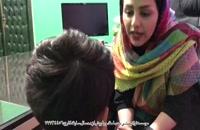 پارت229_بهترین کلینیک توانبخشی تهران - توانبخشی مهسا مقدم