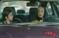 دانلود فیلم سینمایی (کمدی) هشتگ با بازی بهاره رهنما و نیوشا ضیغمی