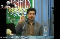 سخنرانی استاد رائفی پور - موانع و تهدید ها - 1391.3.3 - تهران
