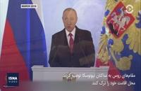 انفجار هستهای روسیه، تجدید خاطره چرنوبیل