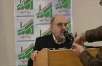 شرح بوستان سعدی جلسه چهارم دکتر عبدالکریم سروش