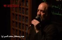 مداحی شور بیس دار نریمان پناهی - حسین جان ای آبروی دو عالم