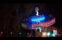 دانلود فیلم سینمایی شکلاتی ( قانونی)