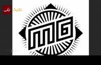 آموزش طراحی لوگوی مونوگرام