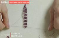 آموزش ساخت دستبند مهره ای با طرح جذاب و جالب