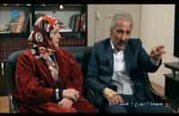 سریال نون خ قسمت 13 سیزدهم