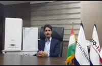 ظرفیت حرارتی ورودی مشخصات فنی فروش پکیج شوفاژ دیواری ایران رادیاتور مدل ECO 24 FF در شیراز