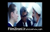 دانلود فیلم پارادایس با کیفیت FULL HD|پارادایس|فیلم پارادایس
