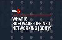 آموزش شبکه: فناوری Software Defined Network) SDN) چیست؟