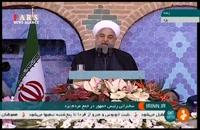 واکنش روحانی به شعار های اعتراضی مردم یزد