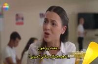 دانلود قسمت 2 سریال ترکی ستاره شمالی Kuzey Yildizi با زیرنویس فارسی چسبیده